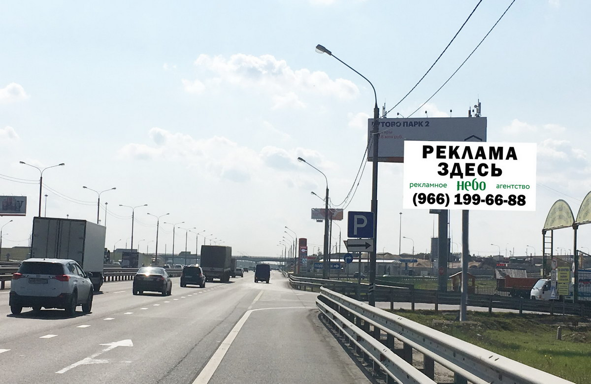 Цена рекламы на щитах в Подольске и на трассе М2