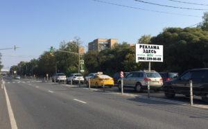 реклама на билбордах симферопольское шоссе