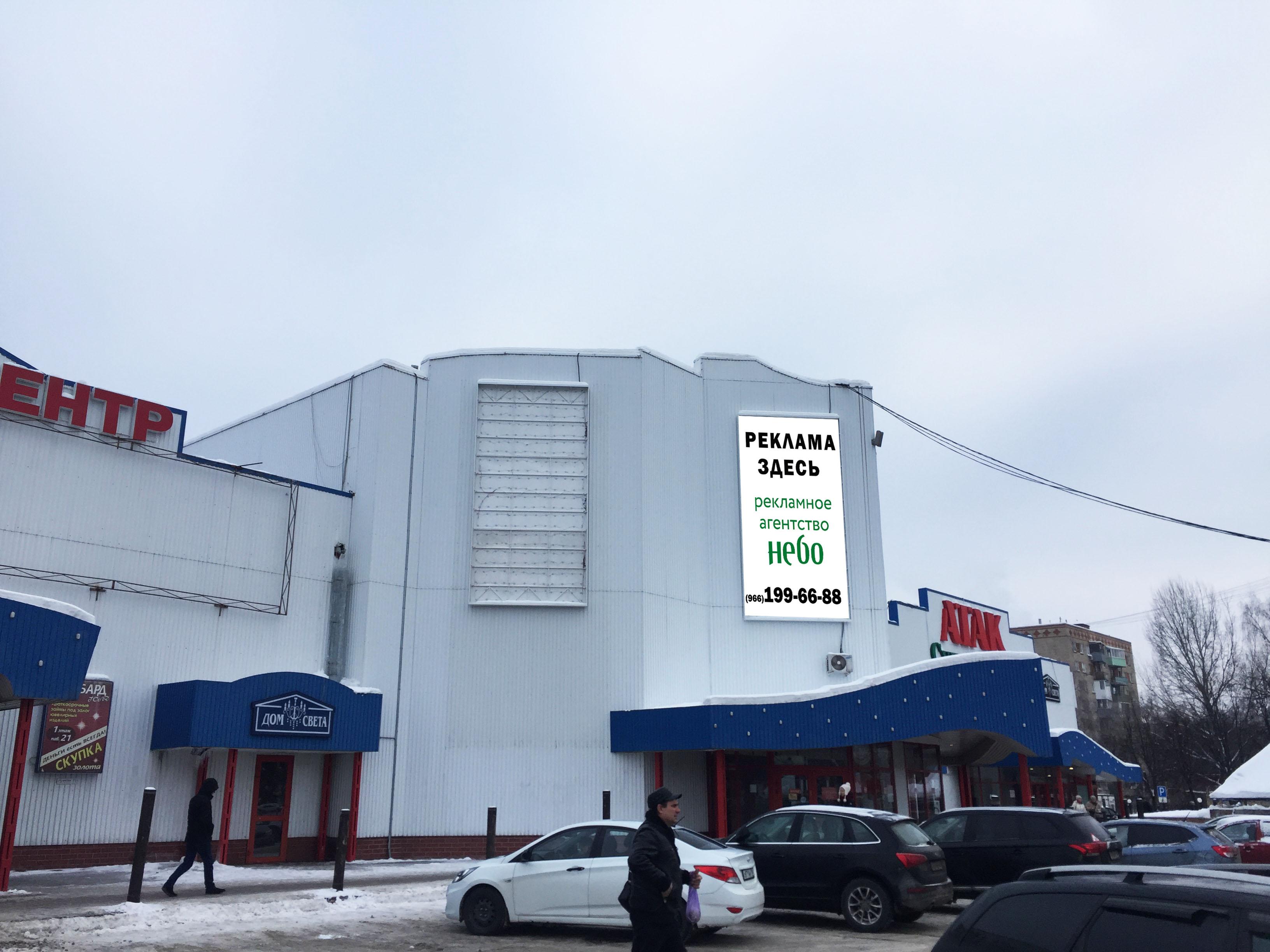 брандмауэры в подольске на фасадах зданий