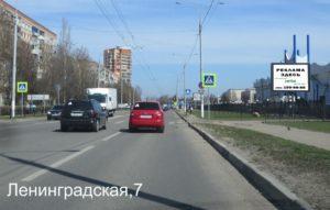 Наружная реклама на скроллерах в Подольск