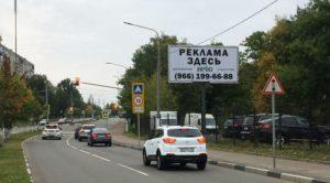 Реклама на призматронах в Подольске