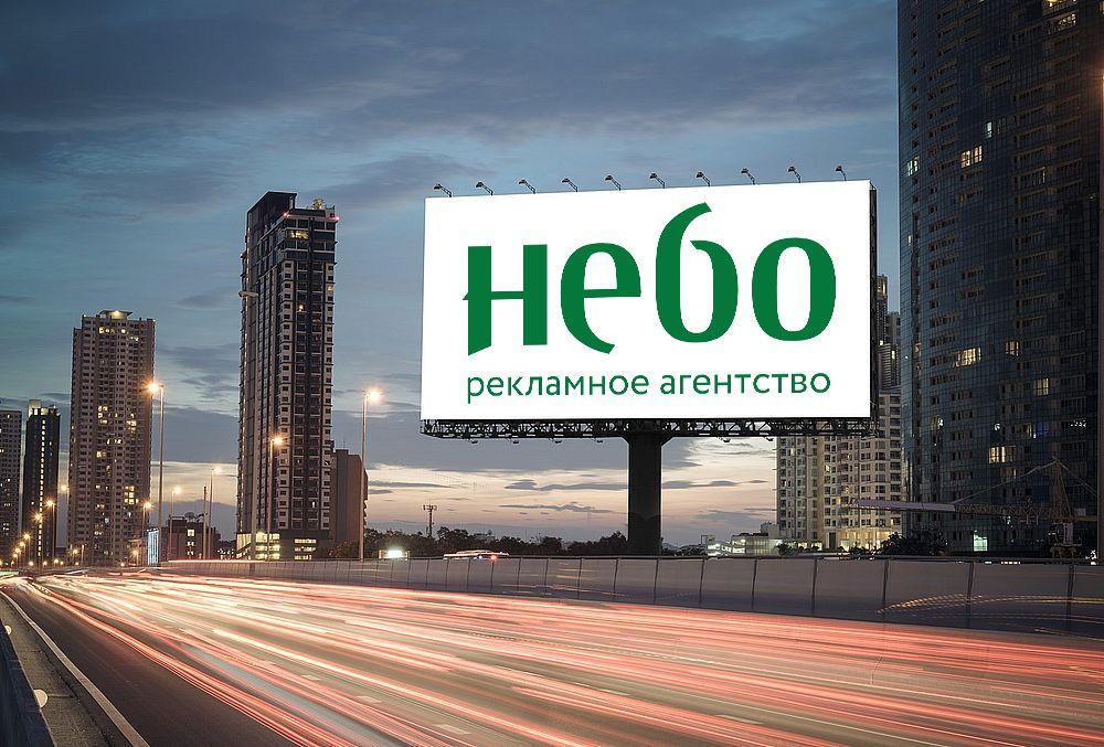 реклама на билбордах в московской области