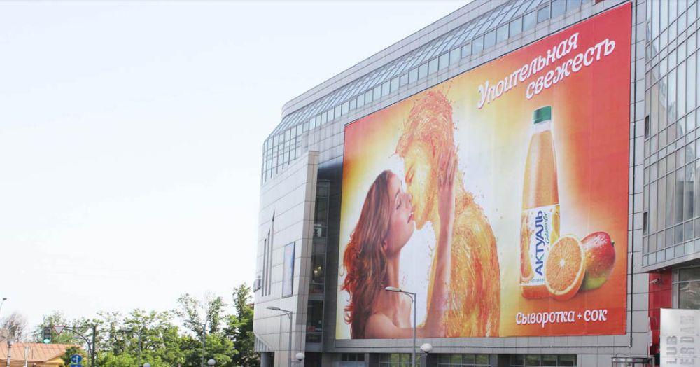 Профессиональная широкоформатная типография в Подольске