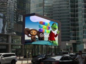 3д реклама в центре Москвы